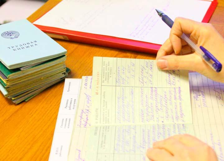 Документы, являющиеся основанием к увольнению работника после испытательного срока
