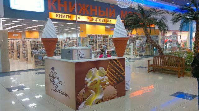 Точка продажи мягкого мороженого в торговом центре