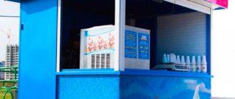 Торговля мягким мороженым