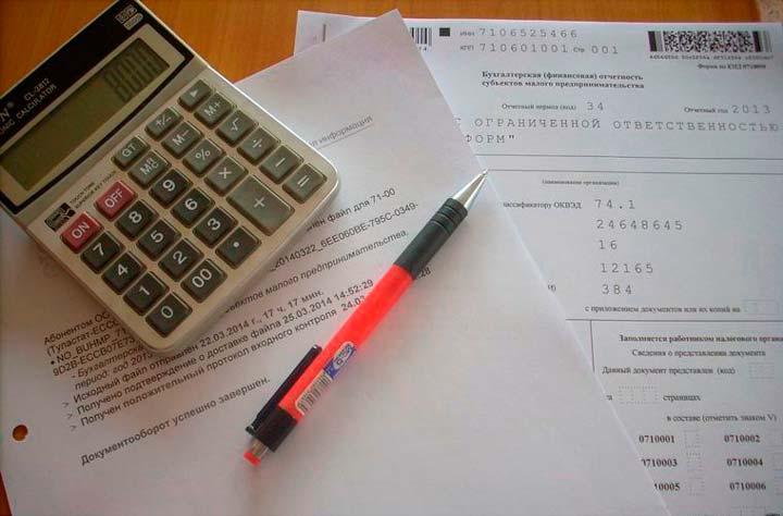 Коды ИНН и ОКВЭД нужны при составлении отчетности