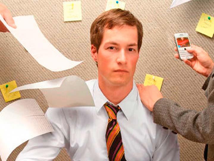 Причины почему работник не справился с поставленными задачами