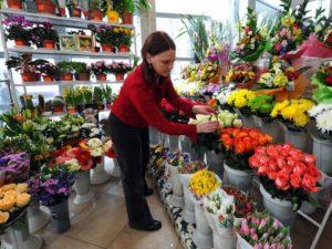 расходы на химикаты для цветов