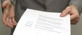 Подача заявления о банкротстве индивидуального предпринимателя