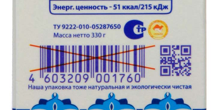 Штрих-код на молочных продуктах