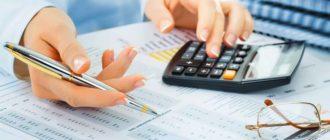 Сводная бухгалтерская отчетность