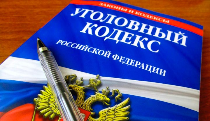 Статья 197 УК РФ «Фиктивное банкротство»