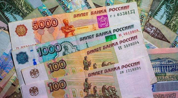 Отчетность должна быть выполнена в единой валюте России