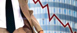Ложное - объявление о несостоятельности с целью обмана кредиторов