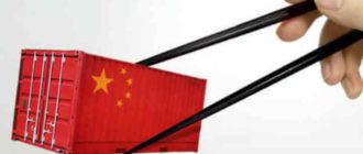Нацеленность китайских продавцов