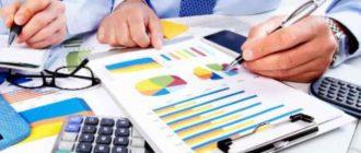 Некоторые документы и расчёты в Государственный комитет статистики и Фонд социального страхования