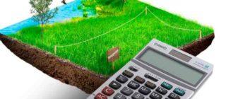 Решения о оплате авансов по налогу;