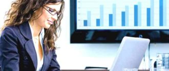Компании, предоставляющие услуги аутсорсинга