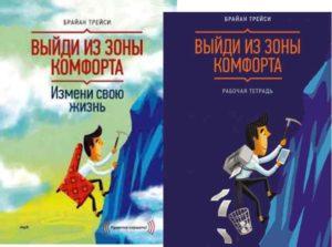 Эта книга переведена на 40 языков и продана в количестве полтора миллиона штук.