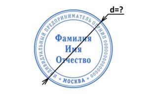 По краю внешней части располагается обод с текстом или описанием по заказу;