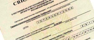 Ежегодно притязания налоговых органов ужесточаются