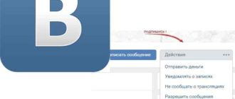 Социальная сеть ВКонтакте является одной из самых популярных на просторах интернета в России