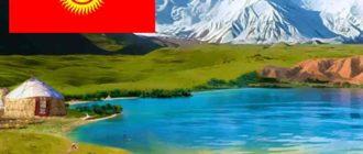 Каждые два года в Киргизии стали проводиться Всемирные Игры Кочевников
