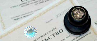 - уставный фонд (размер, состав, порядок движения денежных средств),