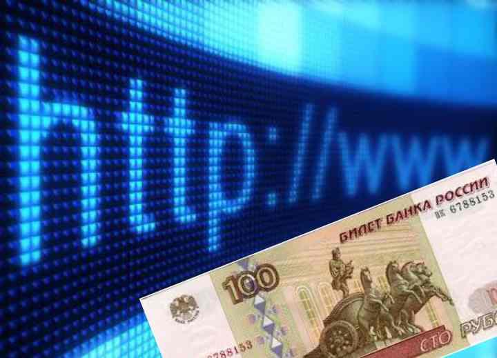 Инвестиции от 100 рублей проверенные