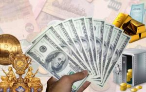 О способах инвестирования денег