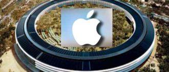 Значит получается, что Вангард является основным акционером крупнейшей мировой компании Apple