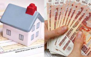 Оценка дома нужна не только во время купли-продажи
