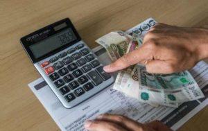 Преимущества вложения денег в страховку