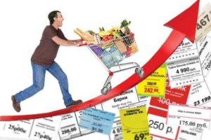 Необходимо пересмотреть ценовую политику предприятия