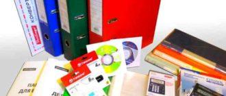 Основанием для формирования учетных регистров служит первичная документация