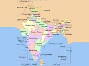 Химическая промышленность индии