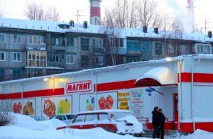 В 2001 году сеть Магнит имеет уже 159 магазинов и получает статус самой крупной розничной торговой сети России.