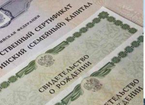 Условия, при которых происходит выдача денежных средств;
