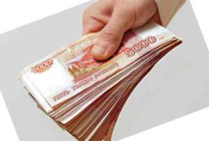 Самое простой ответ – далеко не все денежные транзакции стопроцентно безопасны