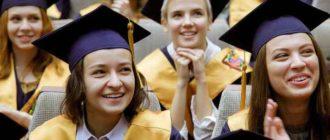После окончания обучения есть возможность сразу пойти работать на предприятие;