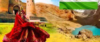 Таджикистан отправляет на экспорт электроэнергию