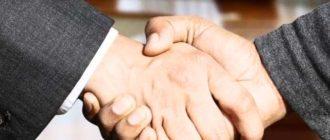 Сегодня чаще всего используется для отправления определенного предложения конкретной фирме.