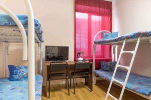 - пользоваться предоставленной комнатой можно только в соответствии с ее предназначением;