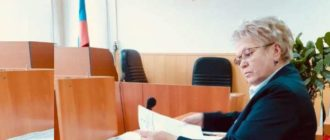 - Законы, в обсуждении и принятии которых участвует Государственная дума;
