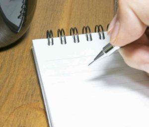 Правила оформления служебных писем