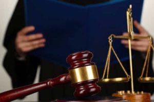- нарушение процедуры судебного разбирательства.