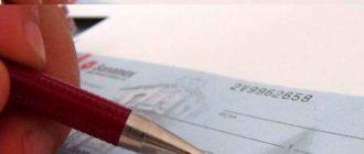 Дата заполнения бланка тоже пишется прописью