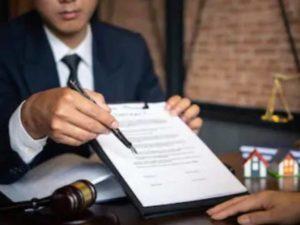 особое внимание при оформлении данного документа уделяется как правам