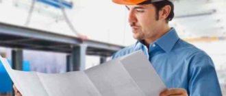 - навыки владения техническими планами строительных зданий.