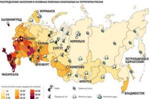 По количеству запасов угля Россия стоит на третьем месте в мире
