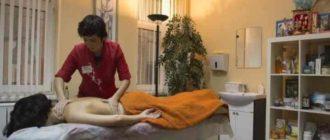 Если вы будете предоставлять услуги медицинского и мануально-терапевтического массажа