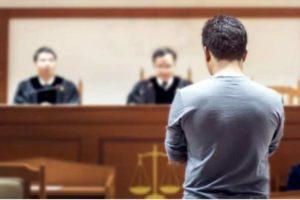 - нарушение норм материального права;