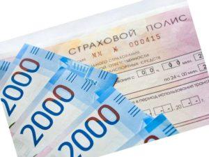 - СМИ, публикующие рыночную стоимость машины на период приобретения полиса КАСКО.