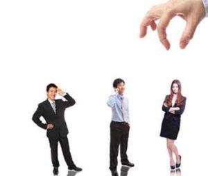 - отношение к работе как к источнику доходов компании;