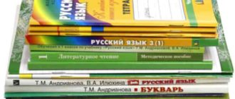 - больные дети не имеют возможности лично присутствовать на уроках в учебном заведении,