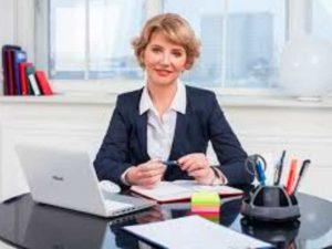 описание должности и определение подчинённости